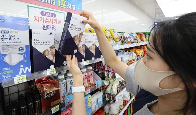 Convenience Stores See Rising Sales of COVID-19 Test Kits Following Chuseok Holiday
