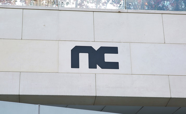 NCSOFT Continues to Tumble as New Title Flops