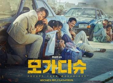 Korean Films Lead Box Office in August