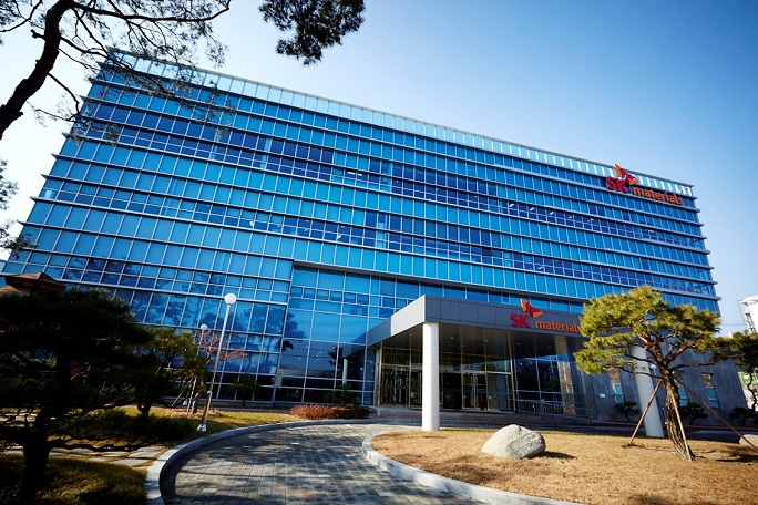 SK Materials, Group 14 to Jointly Build EV Material Plant in S. Korea