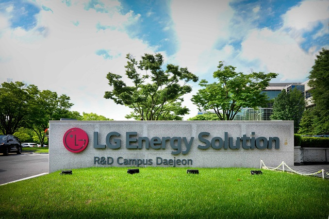 LG Energy Invests in Chinese Battery Material Supplier