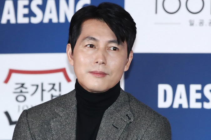 Actor Jung Woo-sung Donates 100 mln Won to Support Humanitarian Efforts in Afghanistan