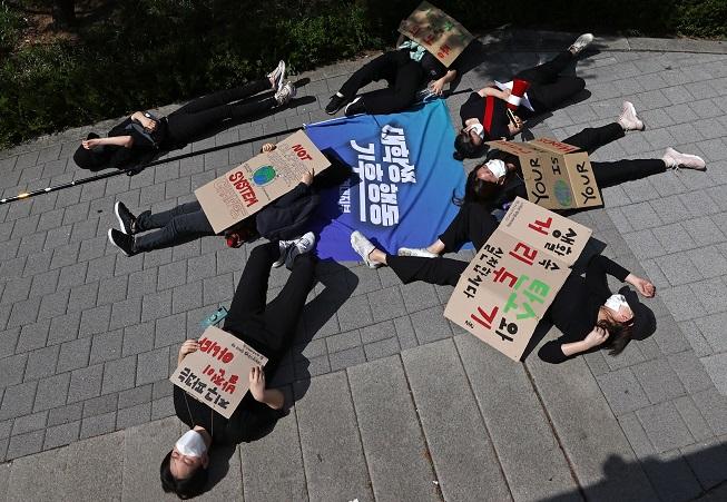 S. Korea Endorses Bill Mandating Carbon Neutrality by 2050