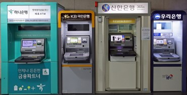 Number of ATMs Drops Nationwide