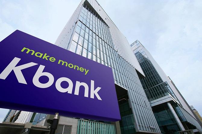 S. Korean Internet Banks Vying to Lure More Deposits