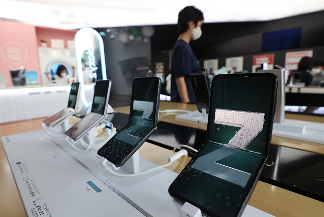 5G Users Top 17 mln in July: Data