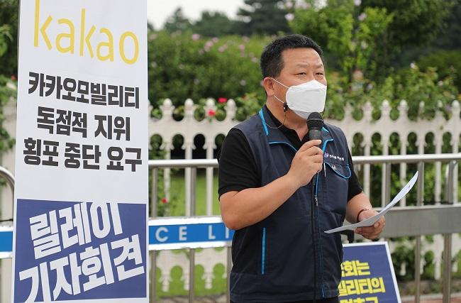 Kakao, Naver Sink amid Concerns over Tougher Regulations