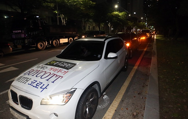 Self-employed People Stage Drive-thru Protests Against COVID-19 Restrictions