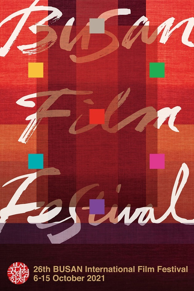 The official poster of the 26th Busan International Film Festival