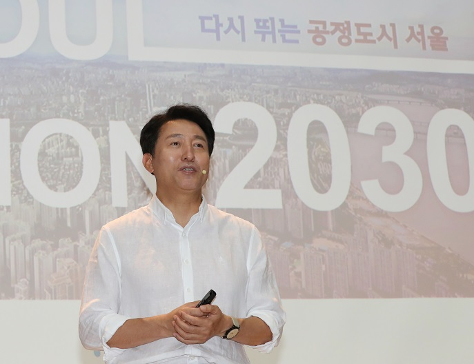 Seoul Mayor Vows to Combat Inequality, Regulations Under 'Seoul Vision 2030′