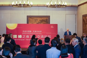 Cultural Exchange Forum 'Night of Guoyuan' Held in New York to Celebrate the Mid-Autumn Festival