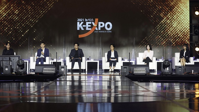 Seoul to Start Branding K-Beauty, Announced at Newsis K-Expo 2021