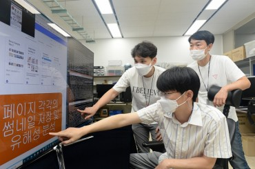 S. Korean Lab Develops New AI Technology that Can Detect and Filter Harmful Videos