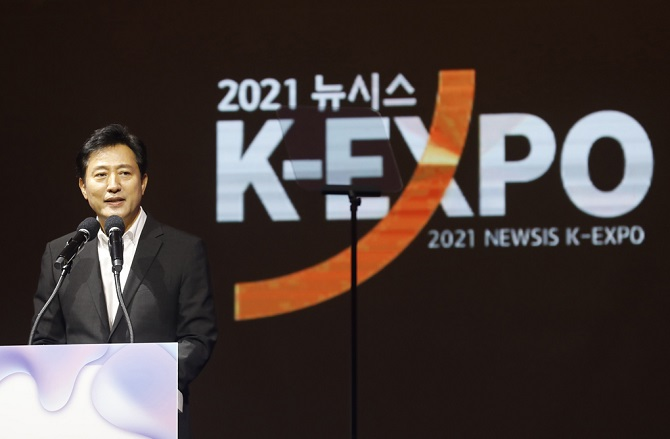 """Seoul Mayor Says, """"We Will Make the Beauty Industry a Strong Growth Engine for Seoul"""" at Newsis K-Expo 2021"""