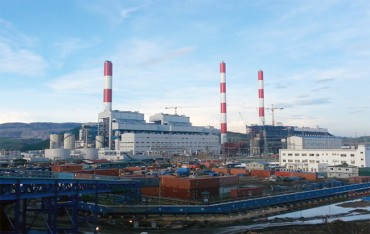 POSCO Energy to Sell Stake in Coal-fired Thermal Power Plant in Vietnam