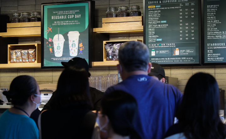 Starbucks Employees Hint at Staging Protest