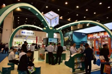 Amlan International to Showcase Health and Performance Benefits of Mineral-Based Feed Additives at Leman China Swine Conference