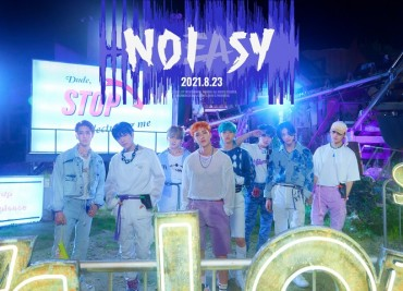 K-pop Album Market Bullish Despite Pandemic