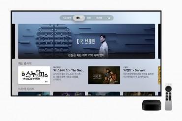 Apple TV+ to Land in S. Korea on Nov. 4