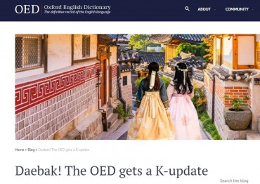 Oxford English Dictionary Adds 26 New Korean Words