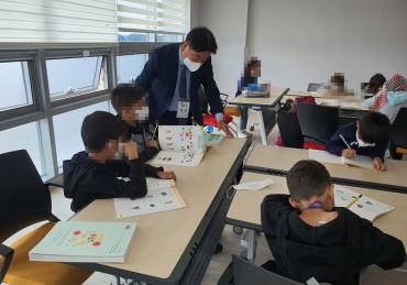 Afghan Children Find Comfort in South Korea