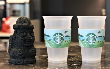 Starbucks Korea to Stop Using Disposable Cups in Jeju