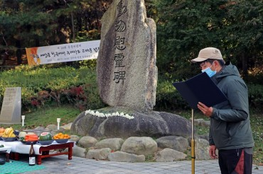 Seoul Grand Park to Host Memorial Ceremony for Deceased Animals