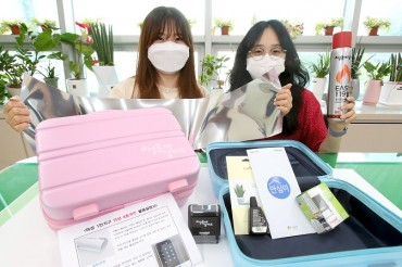 Seoul City Presents 'Welcome Box' to Young Singles Who Move from Other Provinces