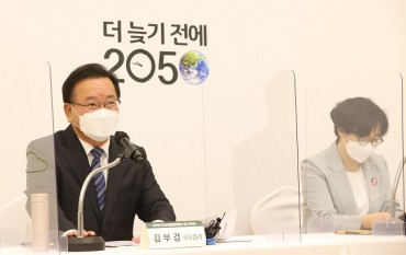 Cabinet Approves Greenhouse Gas Reduction Target