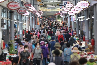 S. Korea to Resume Discount Coupon Program to Spur Spending