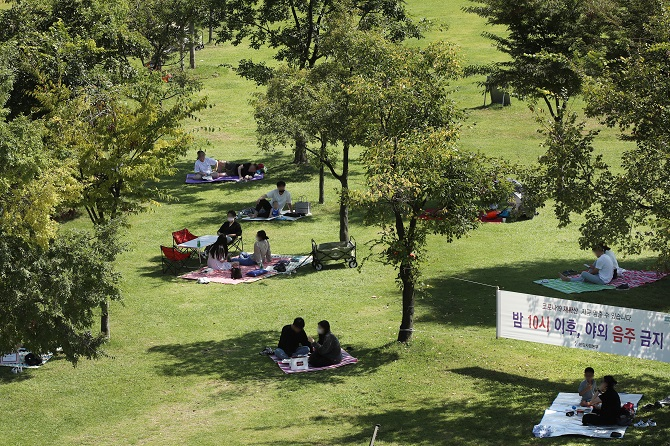 S. Korea to Extend Toughened Social Distancing Rules for 2 Weeks