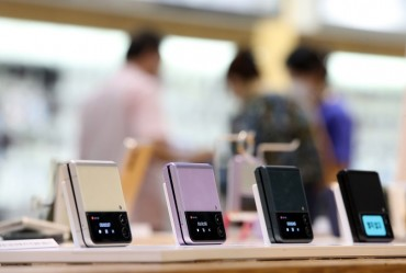 Quarter of S. Korean Mobile Users Subscribed to 5G