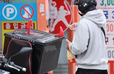 1,000 Food Delivery Workers to Join One-day General Strike Next Week