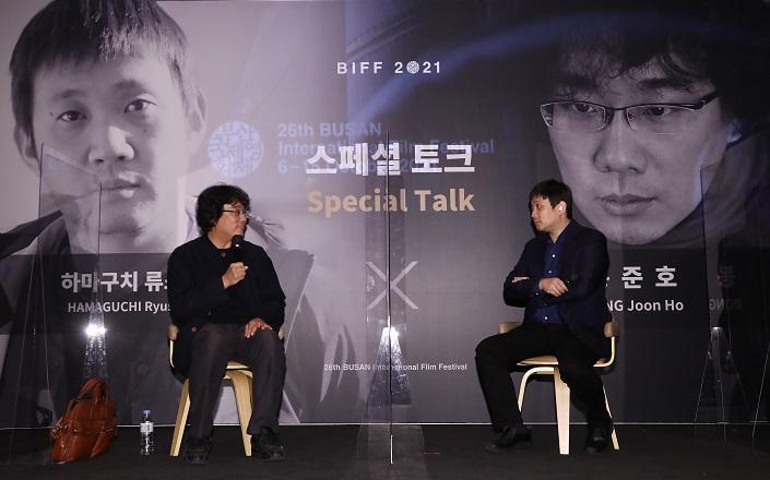 Award-winning Directors Bong Joon-ho, Ryusuke Hamaguchi Meet at Busan Fest
