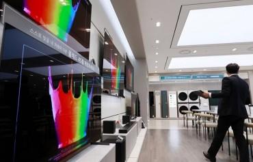 LG Electronics Q3 Net Profit Down 20.4 pct on Bolt EV Recall Costs