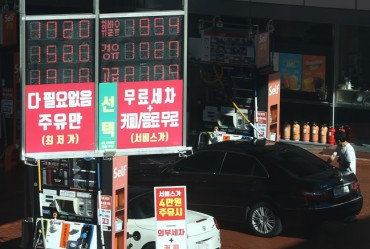 S. Korea to Temporarily Cut Fuel Taxes amid Rising Oil Prices
