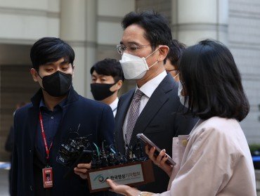 Samsung Heir Lee Fined 70 mln Won for Illegal Propofol Use
