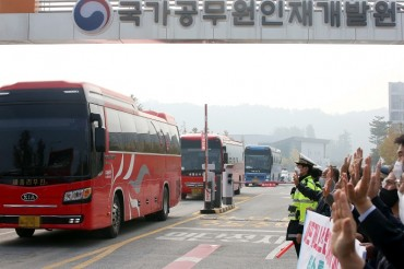 Afghan Evacuees Leave for Yeosu After Stay in Jincheon