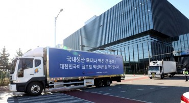 Moderna Vaccines Made by Samsung Biologics Available in S. Korea