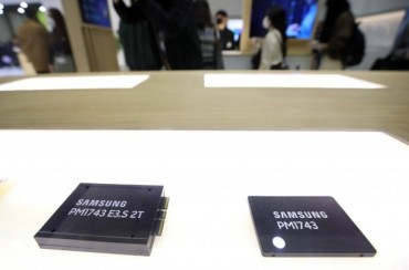Samsung Logs Record Sales, Second-highest Operating Profit in Q3 on Buoyant Chip Biz