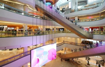 Retail Sales Up 8.2 pct in September on 'Revenge Shopping' amid Pandemic